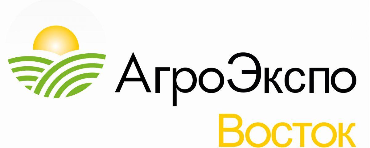 «Агроэксповосток» 15-17 Марта 2018 года