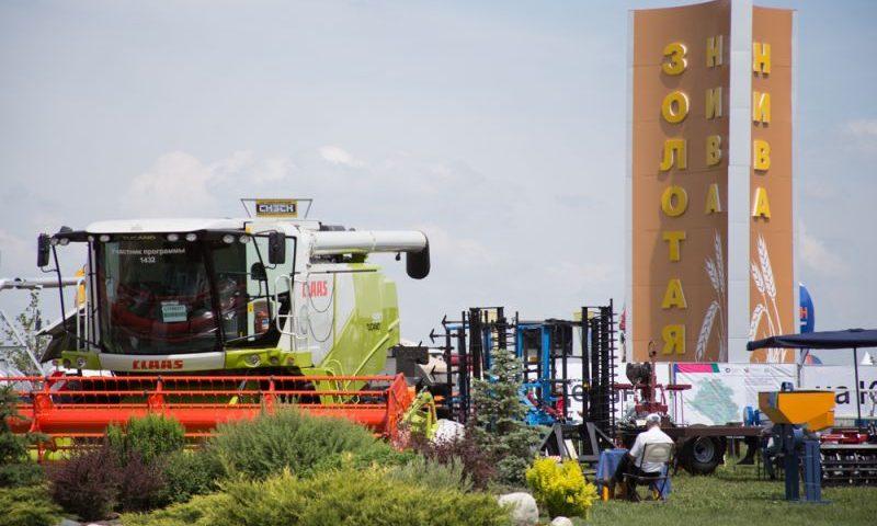 Международной агропромышленной выставки «Золотая Нива»
