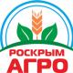 1-я Агропромышленная выставка Крымы «Роскрымагро 2016» в г.Симферополь