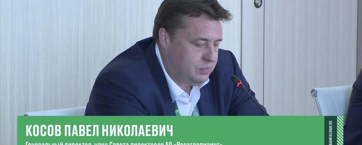 Павел Косов: уже сейчас рост компании по отношению к 2019 году составляет 67%