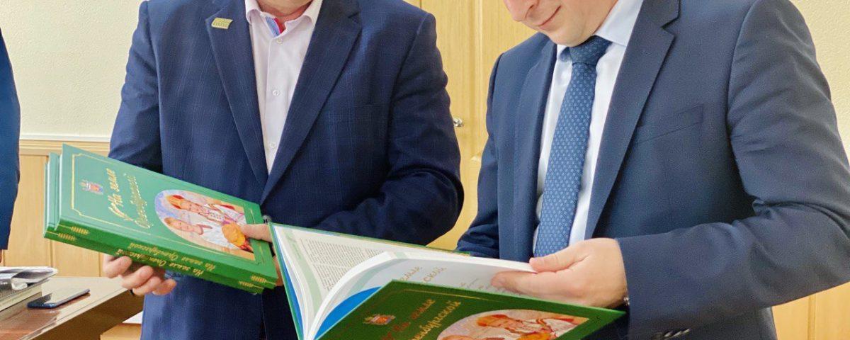 Росагролизинг подписал соглашение о сотрудничестве с Оренбургской областью