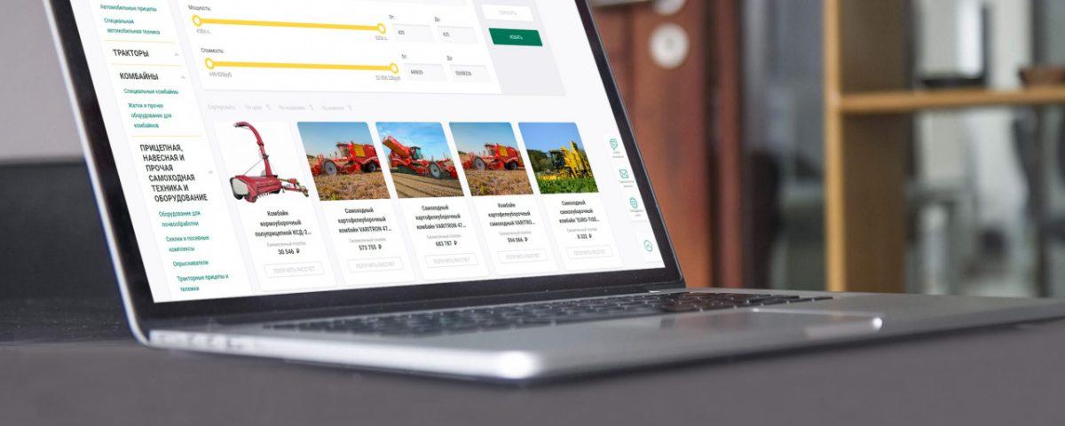 Первый маркетплейс сельхозтехники – Росагролизинг вышел на новый уровень